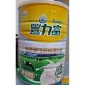🍼好市多代購🍼(現貨)紐西蘭頂級純濃奶粉
