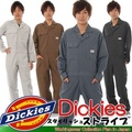 Dickies-TK703-4L5L ディッキーズ ストライプ 長袖つなぎツナギ服/続服/ツヅキ/つなぎ