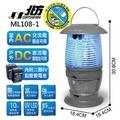 【北方】LED吸入式捕蚊燈(ML108-1)
