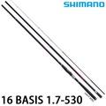 漁拓釣具 SHIMANO 16 BASIS 1.7-530 (磯釣竿)