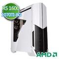 技嘉B350平台【天空魔龍II】AMD Ryzen六核 GTX1070TI-8G獨顯 2TB燒錄電腦
