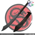 【詮國】COLD STEEL 中國抗戰大刀 Chinese War Sword / 黑刃 | # 88CWSM