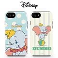 Dumbo 迪士尼 小飛象 雙層防摔 手機殼│iPhone 5S SE 6 6S 7 8 Plus│z8551