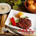 Tasty西堤牛排餐券4張 王品集團