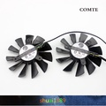 微星MSI GTX680 顯卡散熱風扇 PLA09215B12H 12V 0.55A