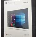 windows 10 professional 專業版 彩盒 盒裝 繁體中文 USB 零售版 序號卡 (win10)