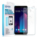 MONIA HTC U11+ / U11 Plus 日本頂級疏水疏油9H鋼化玻璃膜 玻璃保護貼(非滿版)
