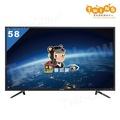 【禾聯HERAN】58吋HD液晶顯示器/電視+視訊盒(HC-58DA5-MA5-C01)