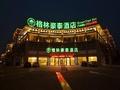 住宿 GreenTree Inn Taizhou Taixing East Guoqing Road RT-Mart Business hotel 格林豪泰江蘇省泰州市泰興市國慶東路大潤發商務酒店