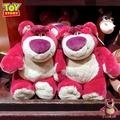 JP購✿18121500035 樂園限定經典棉柔香氛娃-熊抱哥草莓 日本東京迪士尼 熊抱哥 草莓熊 草莓香味 娃娃 玩偶
