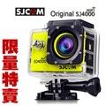 【送電池+雙充】SJ 4000 WIFI 運動攝影機 行車記錄器 機車行車紀錄器 行車記錄器 GOGORO 非GOPRO