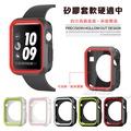 【智慧手錶防摔套】Apple Watch 42mm Series 1/2 雙色保護殼/iWatch軟殼/TPU 保護套-ZX