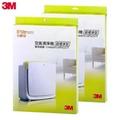 【3M】超優淨型空氣清淨機替換濾網2入(MFAC-01F)