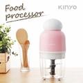 【KINYO】多功能食物調理機JC03(粉紅)