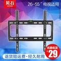 Kaiseki General hang millet 2/3/3S Hisense, TCL LCD TV wall mount 32/40/49/43/55-inch