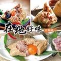 預購 在地好味三鮮組 品香-傳統肉粽+屏東上好-花生粽+南門市場。立家湖州粽-湖州蛋黃鮮肉