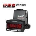 【征服者】GPS XR-5008 紅色背光模組雷達測速器