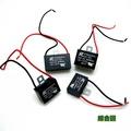 【泰利斯】方形塑膠帶線 啟動電容帶線 啟動交流電容 3uF~8uF/250V~450V