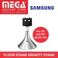 SAMSUNG VG-SGSM11S/XY FLOOR STAND GRAVITY STAND FOR 65INCH AND 55INCH QLED TVs
