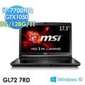 msi微星 GL72 7RD-076TW 17.3吋 i7-7700HQ GTX1050 WIN10電競筆電