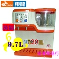 ※億禮3C家電館※東龍蒸氣式電動補水飲水機TE-1131S(9.7L)缺水警示,不銹鋼溫膽