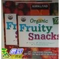 [COSCO代購 如果售完謹致歉意] 科克蘭有機果汁軟糖 1.63公斤(兩入裝) _W1034255
