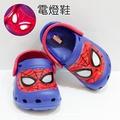 童裝 童鞋 蜘蛛人電燈鞋  園丁鞋 洞洞沙灘鞋 拖鞋 兒童 橘魔法 迪士尼 disney