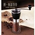 【露營趣】中和安坑 TNR-231 手搖磨豆機 手搖咖啡機 迷你磨豆機 磨粉機 研磨咖啡機 咖啡豆 豆類