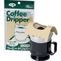 日本製 掛耳式 咖啡濾紙/咖啡濾袋/耳掛式/手沖咖啡
