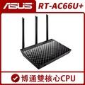 ASUS 華碩 RT-AC66U+ AC1750 路由器 RT-AC66U Plus AC66U+