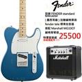【非凡樂器】『限量1組特價』Fender墨廠電吉他Standard Telecaster®寧靜湖水藍搭配Marshall MG-10CF