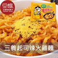 【三養】韓國泡麵 三養 起司辣火雞麵(140g)