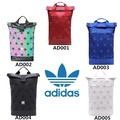 YM* Adidas 3D Mesh Roll Top Backpack /Issey Miyake Style Bag Fashion