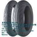 萬鈞國際 Michelin 米其林 Power Pure SC 2CT 130/70-12 62P 免運含運或含工裝到好