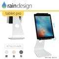 【Rain Design】mStand tablet pro 蘋板架 9.7(iPad 9.7/10.5/12.9 適用)