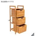 (免運優惠) Birdrock Home 三層竹製收納架 好市多 COSTCO 代購
