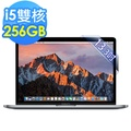 【Apple】MacBook Pro 13.3吋 i7 2.0GHz/8GB/256GB 灰(MLL42TA/A)