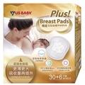 優生花型絲薄防溢母乳墊42+6片