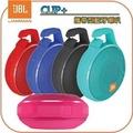 【JBL】 CLIP+ 攜帶型藍牙喇叭