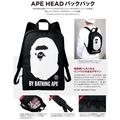 APE 雜誌限定後背包