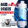 自來水前置淨水器洗衣機熱水器水龍頭家用智能馬桶蓋過濾器濾芯