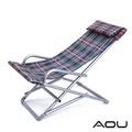 【AOU微笑旅行】台灣製 超輕鋁合金休閒躺椅 露營折疊椅(綠紅格紋26-006-D5)
