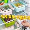 【冰箱多用保鮮隔板《不挑款》】保鮮隔板多用整理收納架