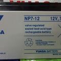 YUAUA湯淺NP7-12(12V-7AH)電池/不斷電系統/UPS電池/電池蓄電池