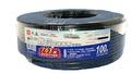 【PX大通】數位電纜線(電視/監視器)專用《5C168-100M》台灣製造 品質穩定