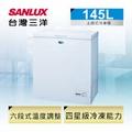 【台灣三洋SANLUX】145公升冷凍櫃 SCF-145M