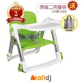 【限時破盤】Apramo Flippa 摺疊式兒童餐椅-綠色