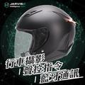 JARVISH Flash F1 智慧安全帽 機車行車紀錄器 黑色 神腦公司貨