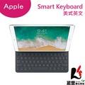 ✿2月限定APP領券滿千折百✿ Apple Smart Keyboard 美式英文鍵盤(10.5吋)
