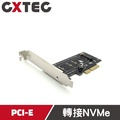 DIEWU M.2 PCI-E SSD 單固態硬碟轉接卡擴充卡 NGFF PCIE NVMe MKEY【NEC-EN1】